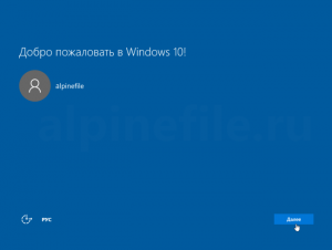 windows-10-free-upgrade-for-windows-7-screenshot-8