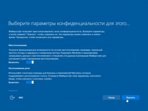 windows-10-free-upgrade-for-windows-7-screenshot-9