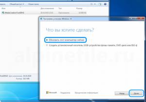 windows-10-free-upgrade-media-creation-tool-screenshot-1