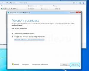 windows-10-free-upgrade-media-creation-tool-screenshot-2