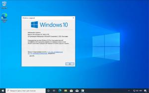 windows-10-free-upgrade-media-creation-tool-screenshot-3