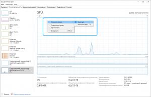 windows-10-gpu-perfomance-monitor-screenshot-3