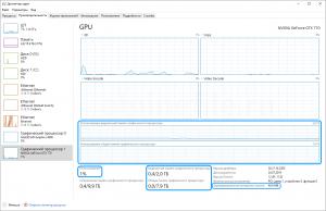 windows-10-gpu-perfomance-monitor-screenshot-4