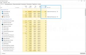 windows-10-gpu-perfomance-monitor-screenshot-5