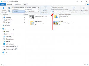 windows-10-hidden-file-folders-2