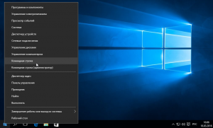 windows-10-how-to-know-build-1