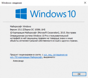 windows-10-how-to-know-build