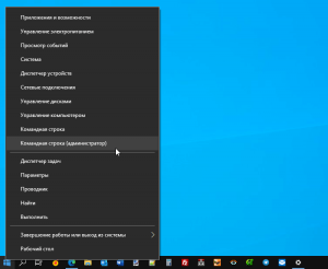 windows-10-how-to-know-build-update-screenshot-1