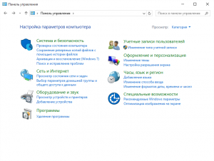 windows-10-language-settings-1