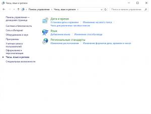 windows-10-language-settings-2