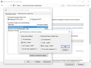 windows-10-language-settings-6