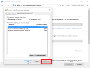 windows-10-language-settings-7