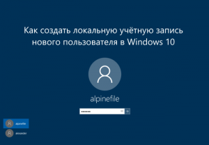 windows-10-new-user-create