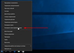 windows-10-new-user-create-screenshot-1