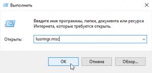 windows-10-new-user-create-screenshot-10-1