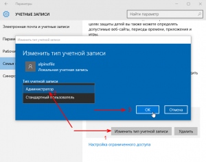 windows-10-new-user-create-screenshot-10