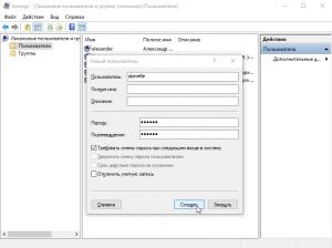 windows-10-new-user-create-screenshot-12