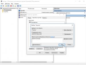 windows-10-new-user-create-screenshot-13