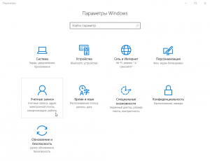windows-10-new-user-create-screenshot-5