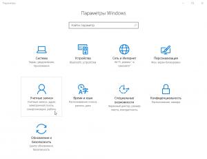 windows-10-new-user-create-screenshot-5