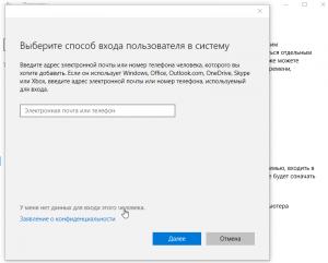 windows-10-new-user-create-screenshot-7