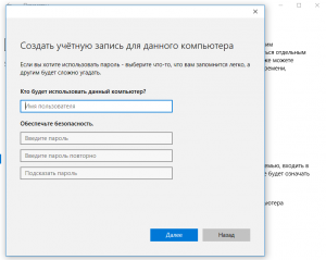 windows-10-new-user-create-screenshot-9