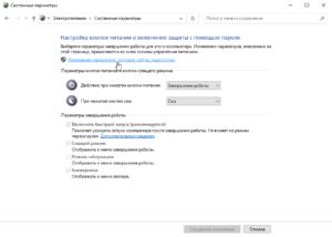 windows-10-num-lock-enable-screenshot-10