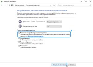 windows-10-num-lock-enable-screenshot-11