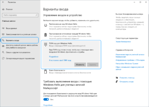 windows-10-num-lock-enable-screenshot-12
