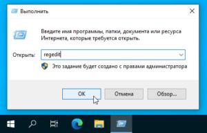 windows-10-num-lock-enable-screenshot-2