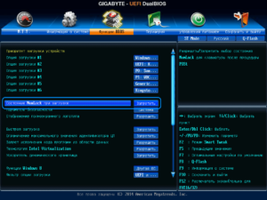 windows-10-num-lock-enable-screenshot-8