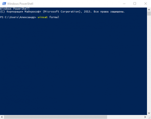 windows 10 powershell winsat formal