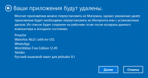 windows-10-recovery-3