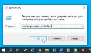 windows-10-recovery-from-system-restore-point-screenshot-1
