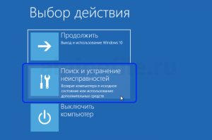 windows-10-recovery-from-system-restore-point-screenshot-10