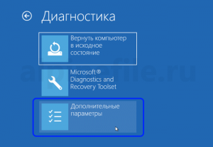 windows-10-recovery-from-system-restore-point-screenshot-11