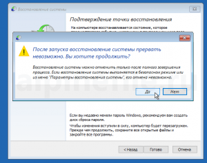 windows-10-recovery-from-system-restore-point-screenshot-18