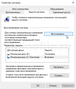 windows-10-recovery-from-system-restore-point-screenshot-2