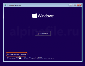 windows-10-recovery-from-system-restore-point-screenshot-20