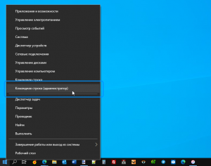 windows-10-remove-test-mode-update-screenshot-1