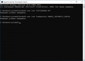 windows-10-remove-test-mode-update-screenshot-2