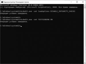 windows-10-remove-test-mode-update-screenshot-3