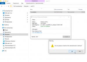 windows-10-remove-test-mode-update-screenshot-5