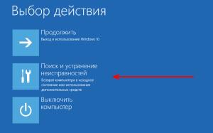 windows-10-safe-mode-2