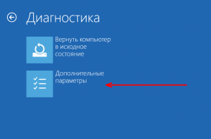 windows-10-safe-mode-3