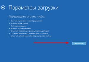 windows-10-safe-mode-5