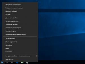 windows-10-user-folder-rename-1