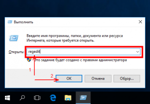 windows-10-user-folder-rename-10