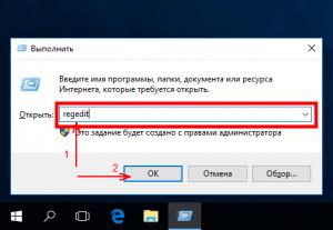 windows-10-user-folder-rename-10