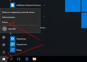 windows-10-user-folder-rename-13